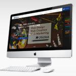 ジグマWebサイト