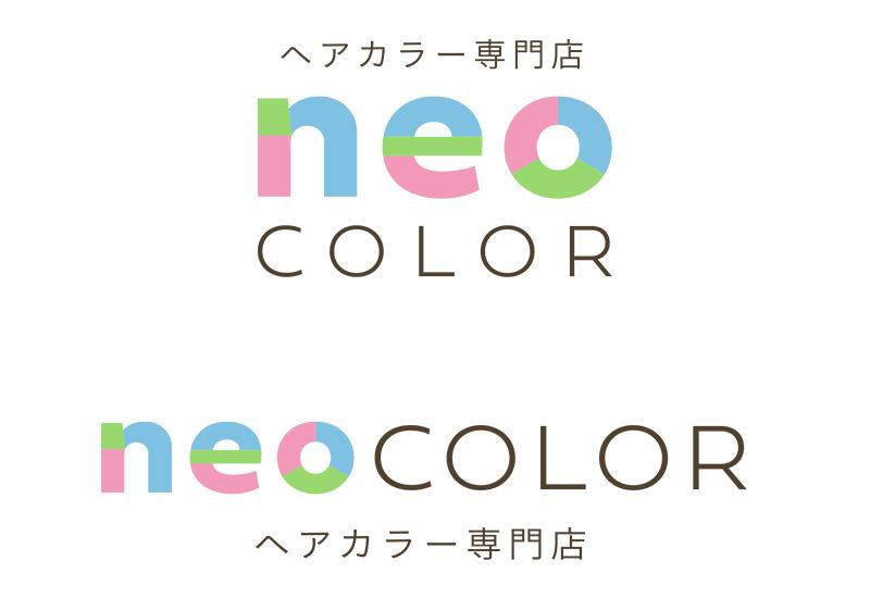 ネオカラーロゴ2パターン