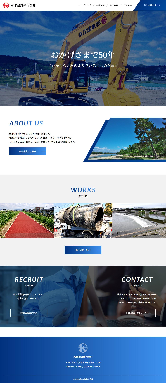 トップページPCデザイン
